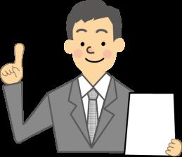 経営業務の管理責任者2